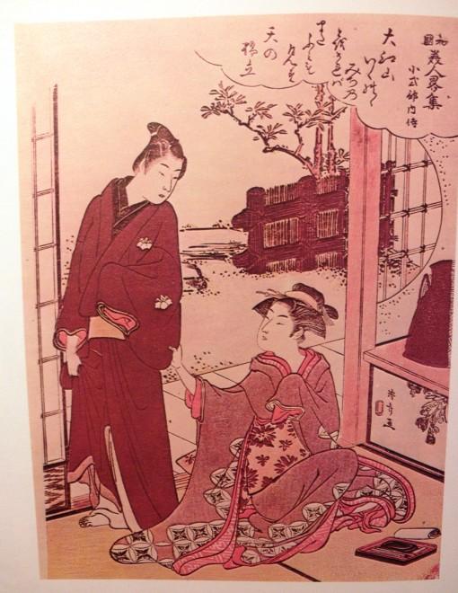 """Τόριι Κιγιονάγκα: """"Η κυρία της Αυλής Κοσικίμπου"""" [Απεικονίζεται η κυρία της Αυλής Κοσικίμπου να συγκρατεί έναν ευγενή από το μανίκι και να συνθέτει ένα ποίημα για να τον συγκινήσει]"""