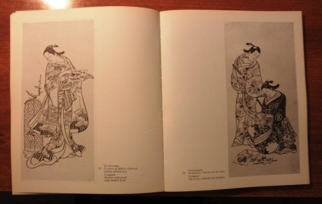 Αριστερά: Γυναίκα με βιβλίο τζόρουρι. Δεξιά: Οι εραστές Όσιτσι και Κιτσίζα