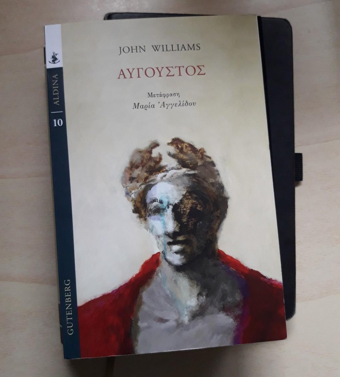 Λίγα λόγια για τον Αύγουστο του John Williams